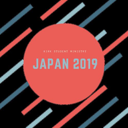 Japan Logo.png
