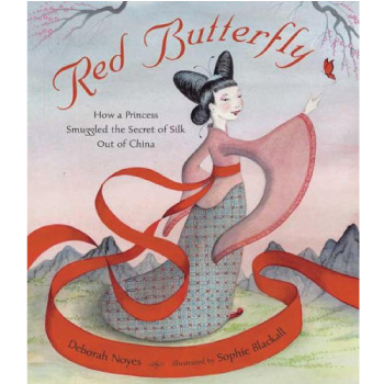 red-butterfly-diversebooks.jpg