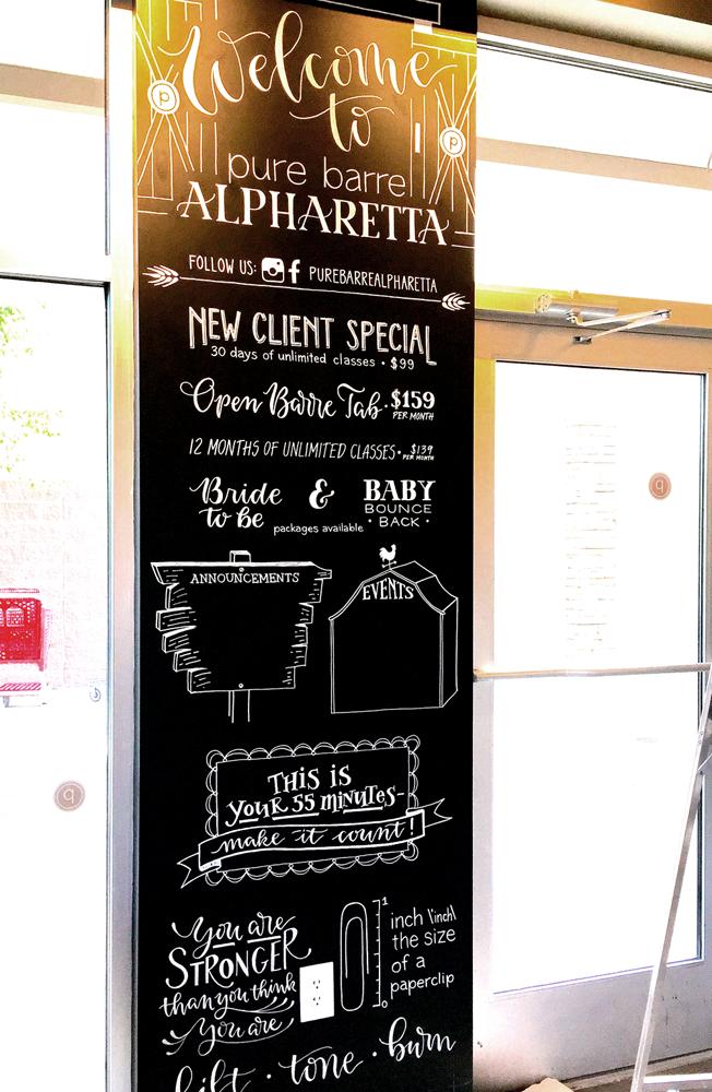 Alpharetta.png