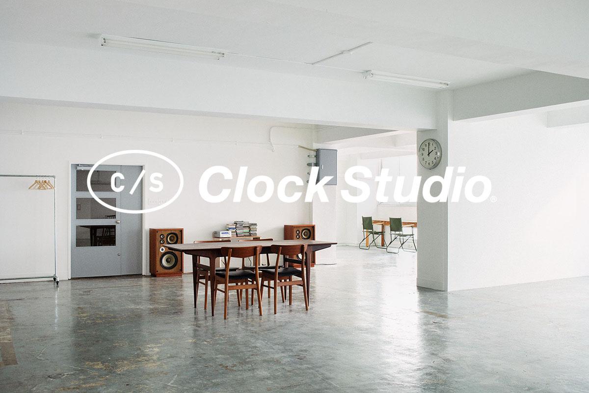 clockstudio.jpg
