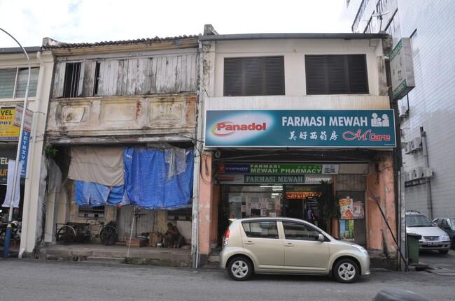 chinatiger_farmasi-mewah-cobbler-next-door.JPG