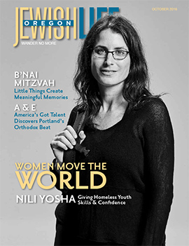 Oregon Jewish Life, Sept 29, 2016