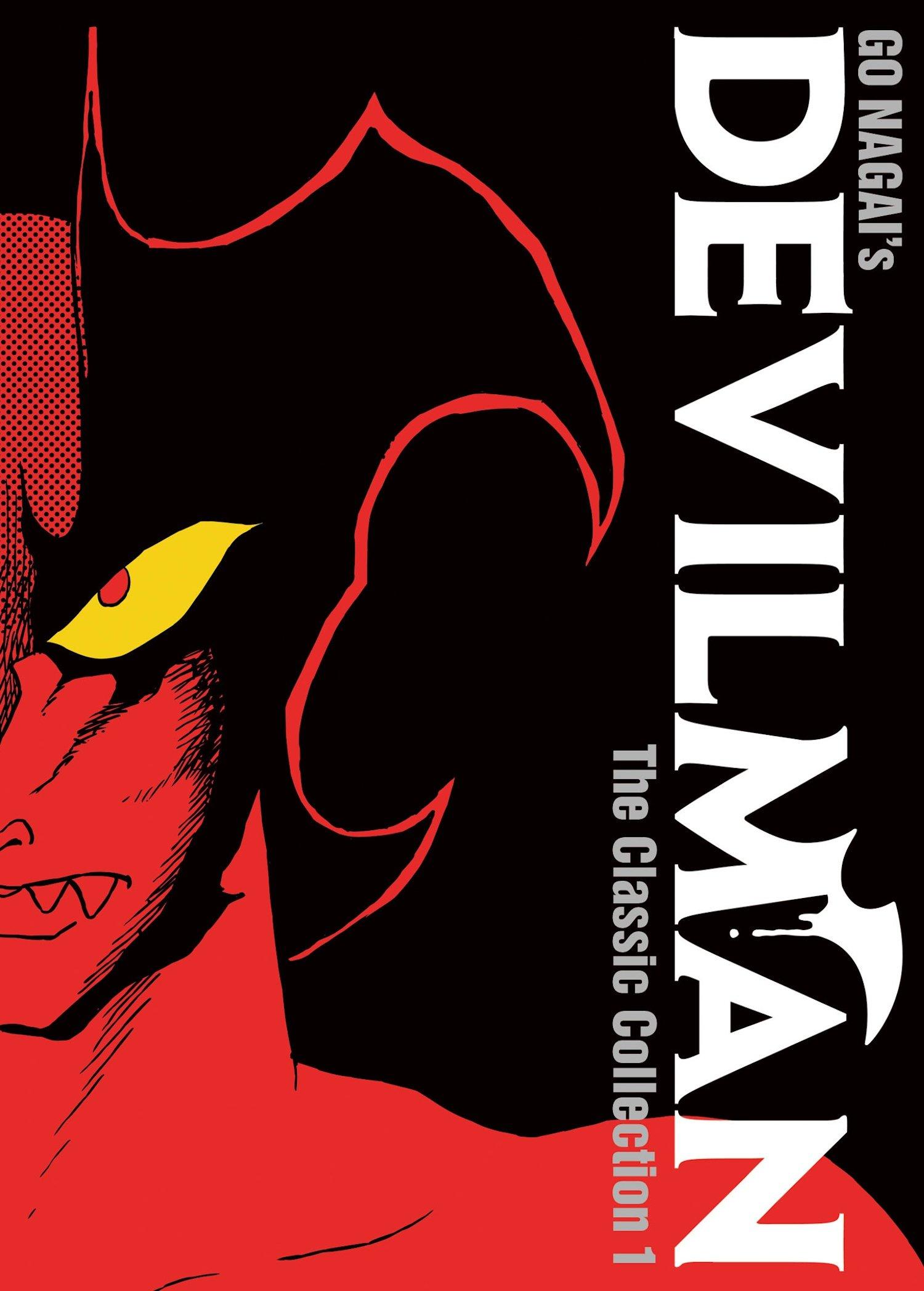 - 5. Devilman by Go Nagai (Seven Seas Entertainment)
