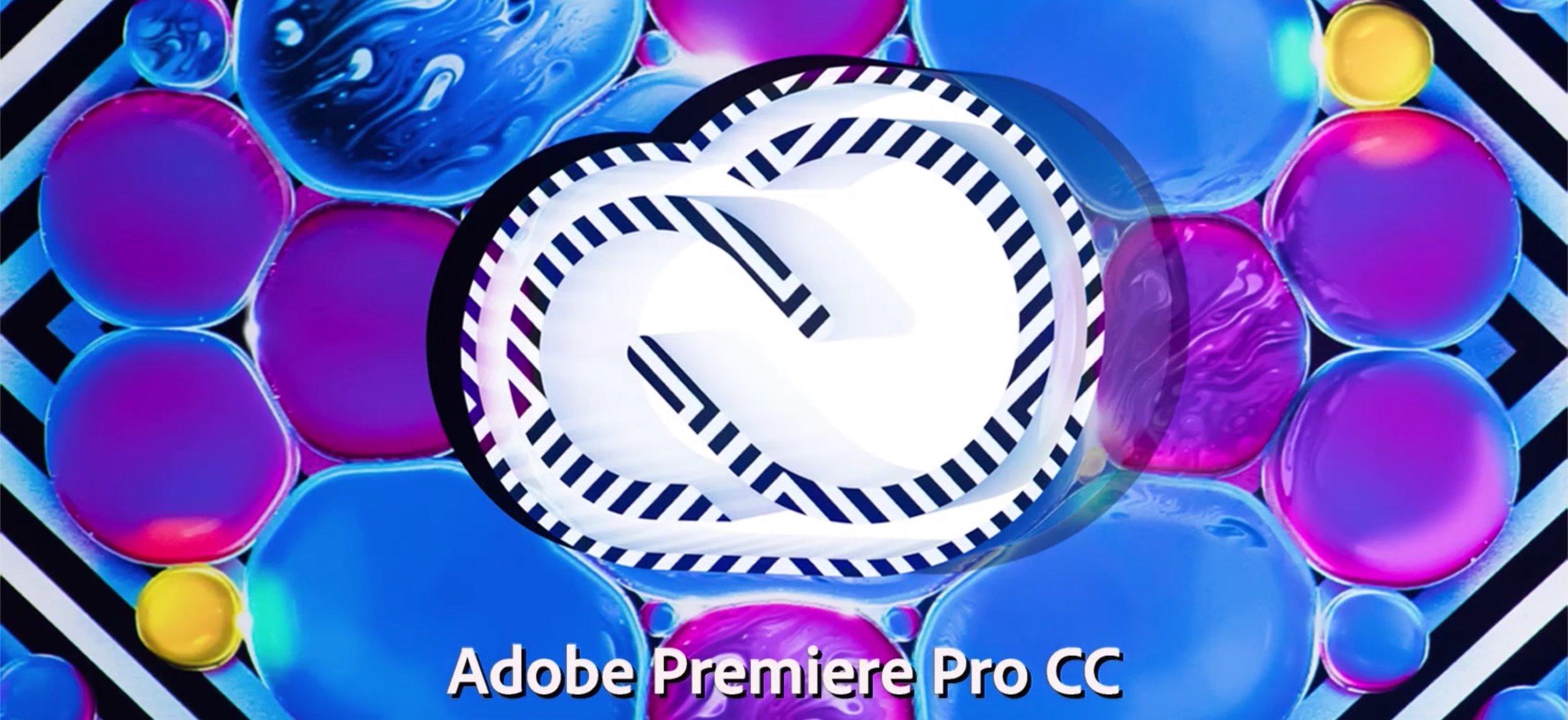 premiere-pro-ibc-2016