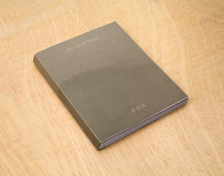 book_house_of_hope_01.jpg