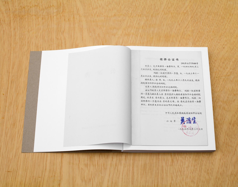 book_house_of_hope_04.jpg