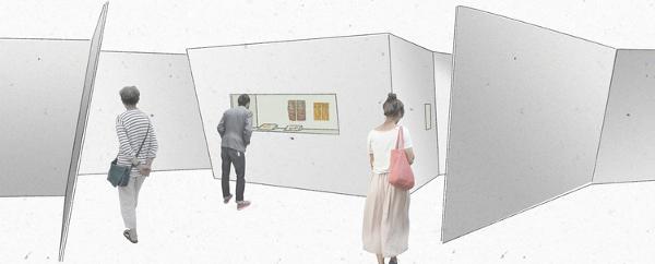 Ausstellungskonzept / element GmbH