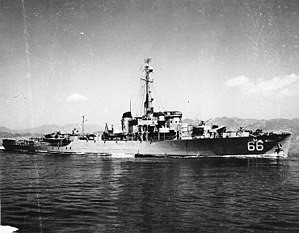 The USS Sausalito, renamed the Imchin, on patrol in Korea.  Photo from Google Images