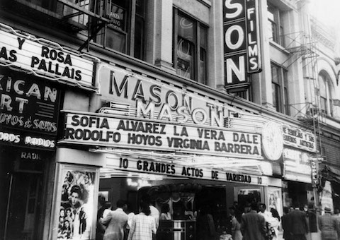 Mason Theater crop.jpg
