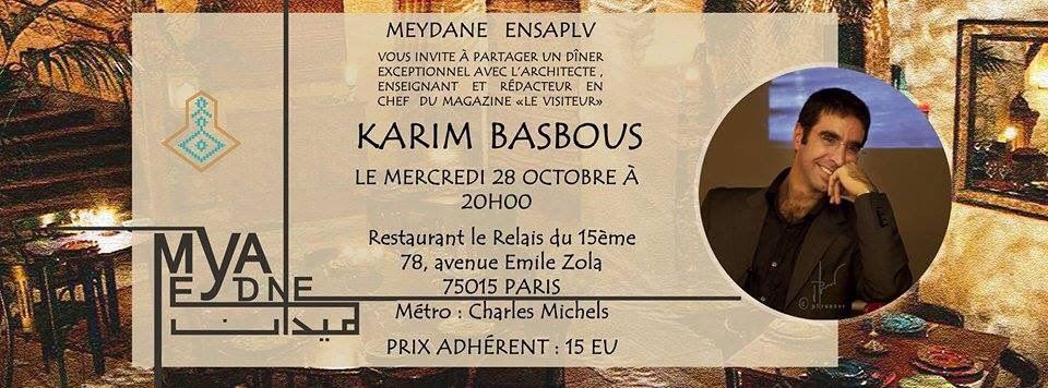 Dîner -débat avec Karim Basbous et Dany Cohen, le 28 octobre 2014.