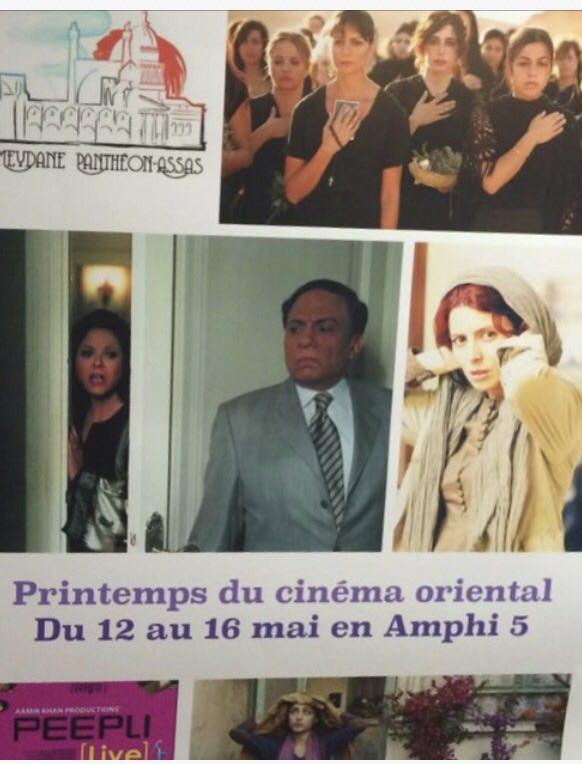 """Festival """"Printemps du cinéma oriental"""" organisé par Maydane Panthéon-Assas, les 12-16 mai 2014"""