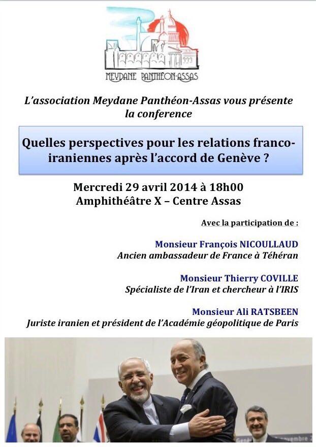 Organisée par Meydane Panthéon-Assas, le 29 avril 2014.