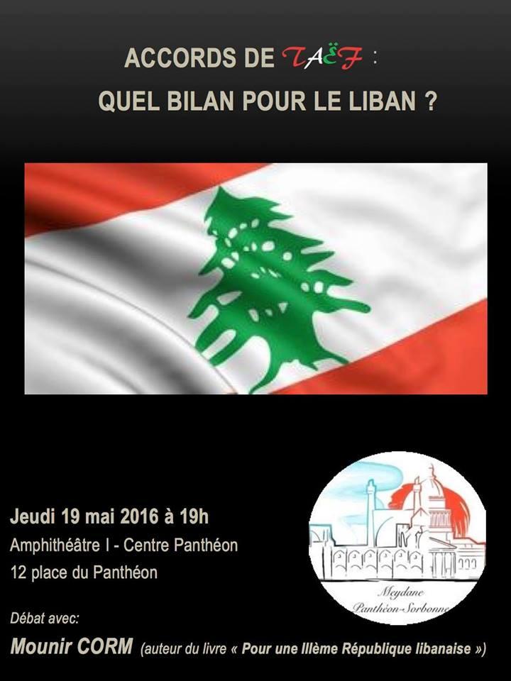 Le 19 mai 2016    Organisée par Meydane Panthéon-Sorbonne