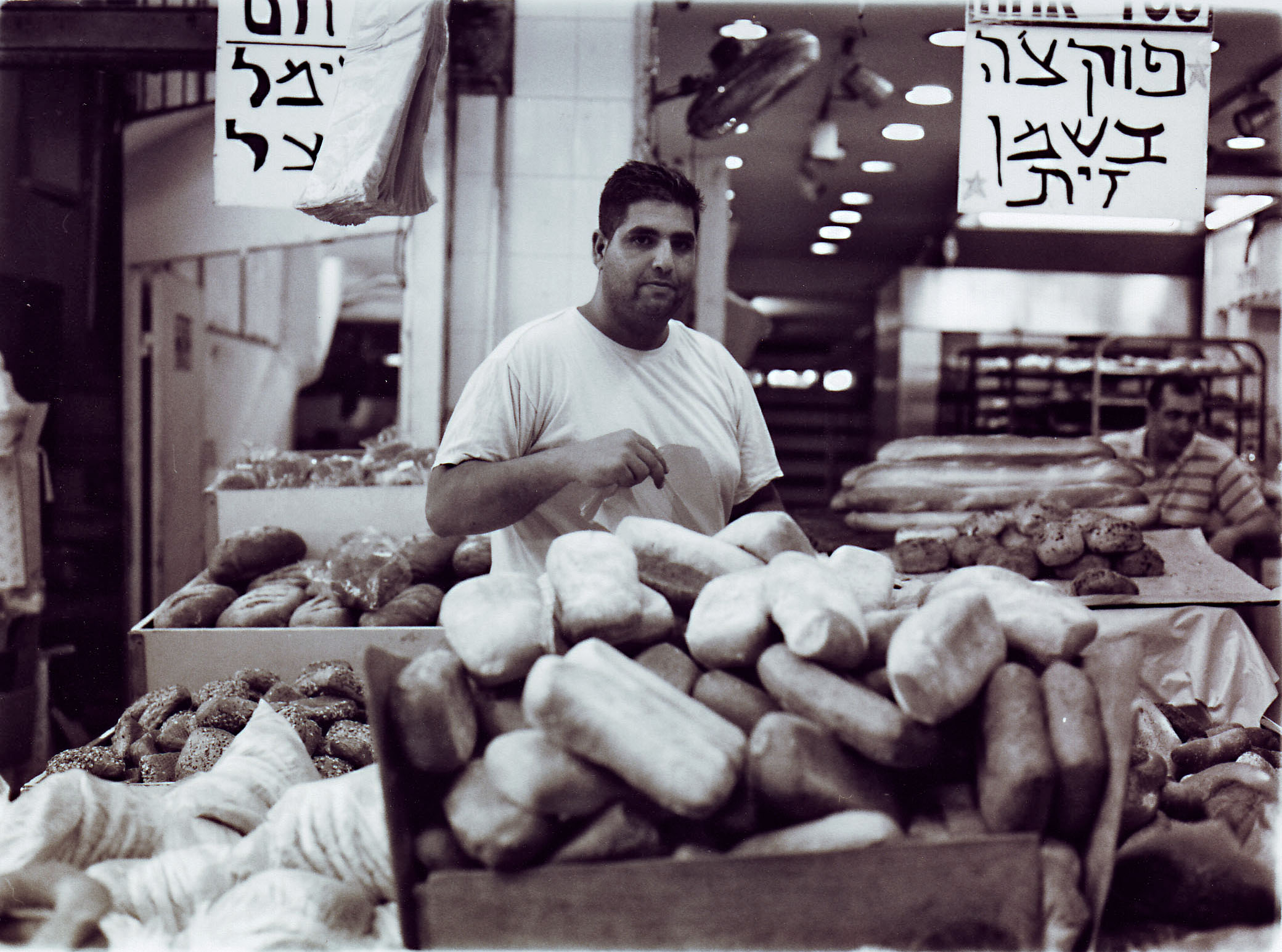 israel_57.jpg