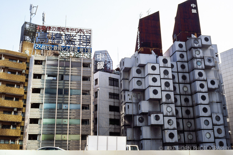 Tokyo, Japan | Leica M-A |  MS Optical 35/1.4  | Kodak E100