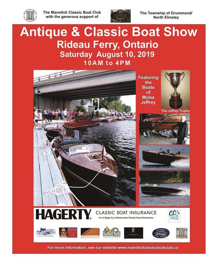 MCBC+Boat+Show+Save+the+Date++Sat+Aug+10+2019.jpg