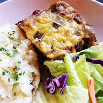 """Green Chili Chicken """"Meatloaf"""""""