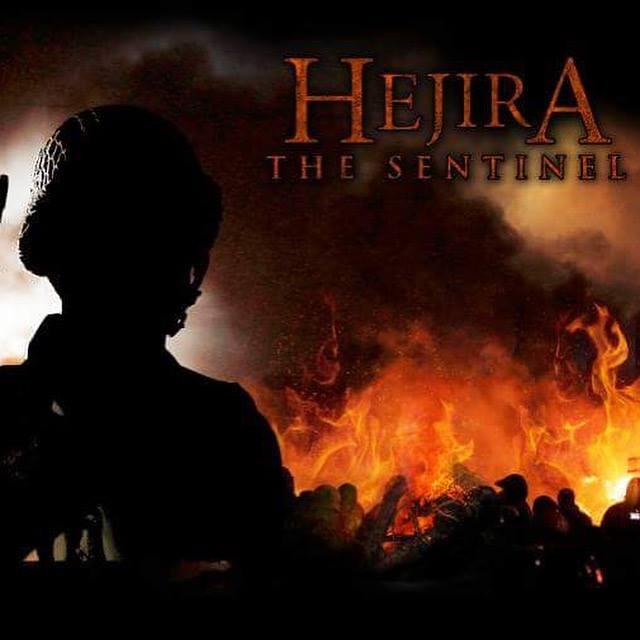 Hejira.jpg