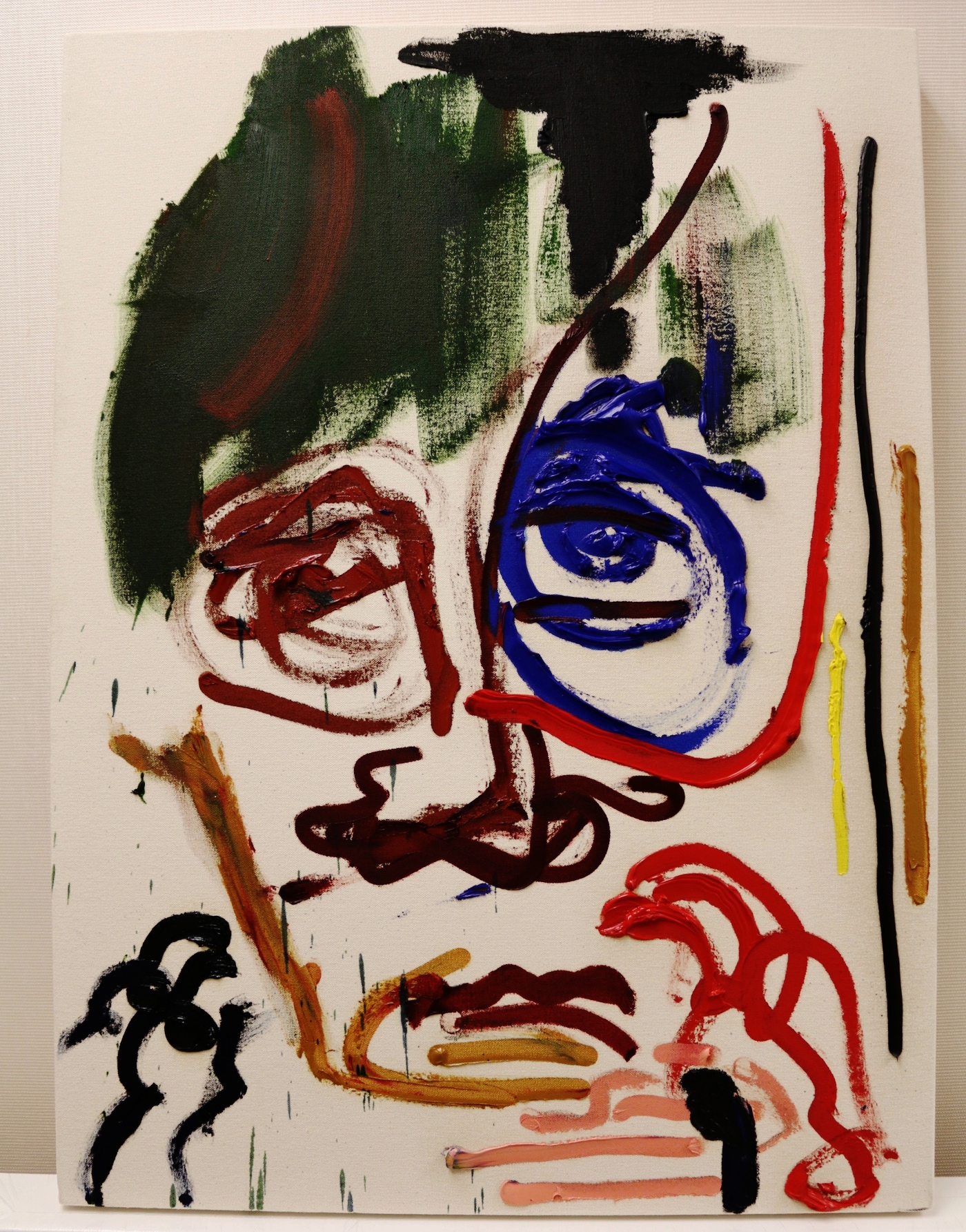 Eric/Erika, 2016  Oil on canvas