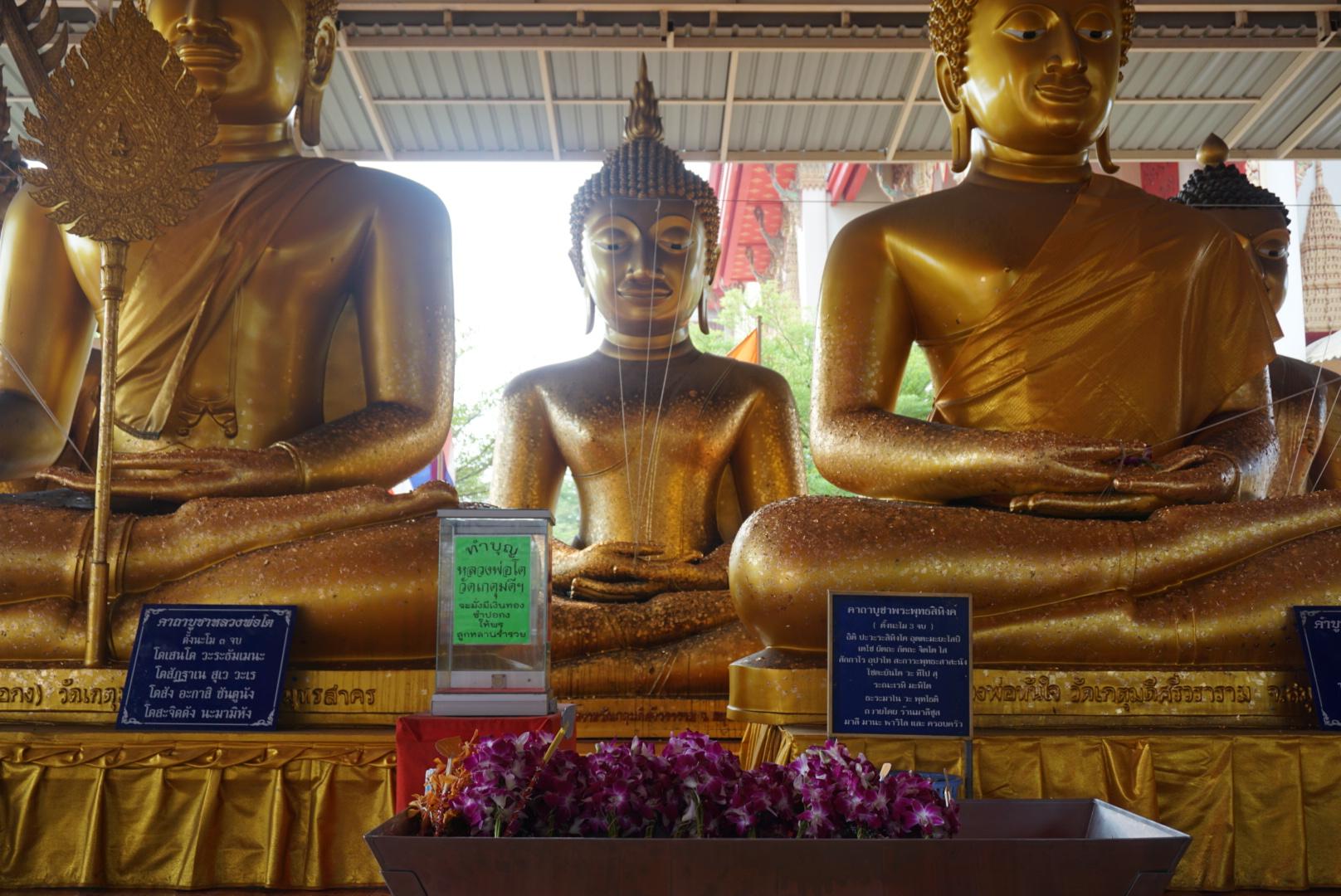 Wat Mahatat Temple