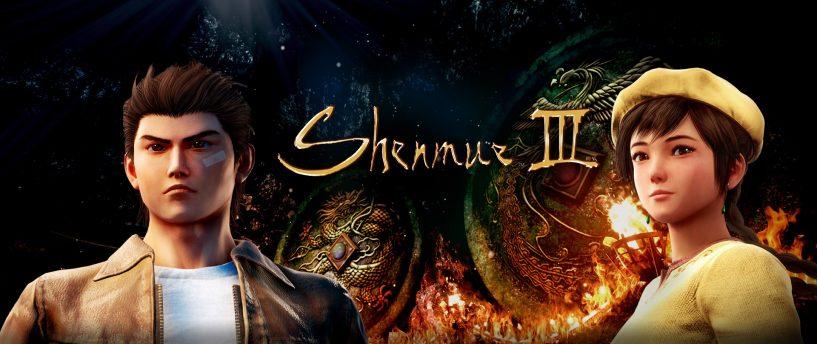 shenmue III logo.jpg