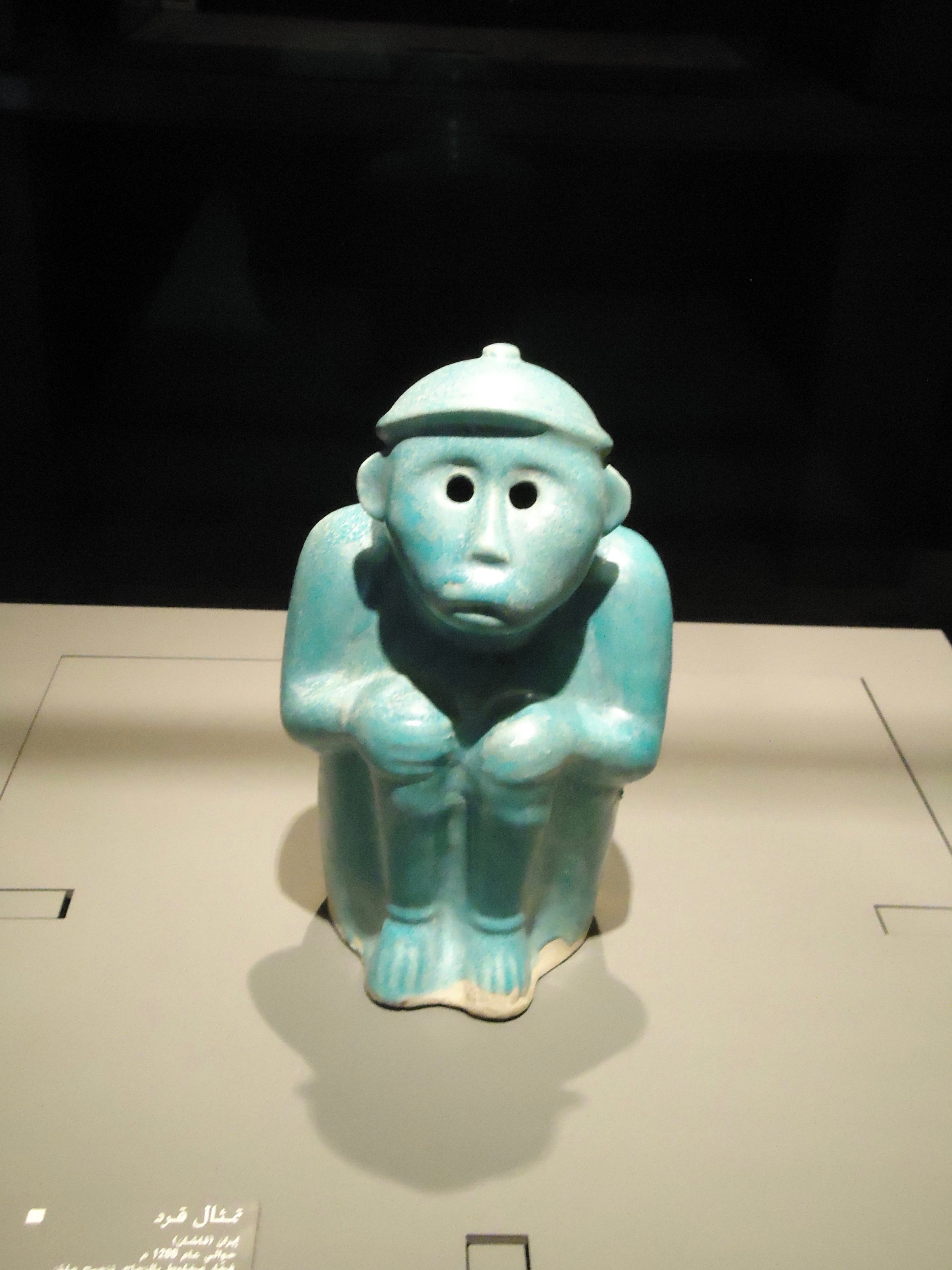 A monkey I liked at the Museum of Islamic Art.