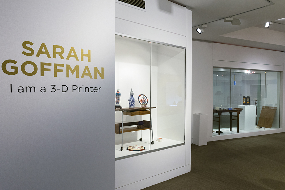 Sarah Goffman, I am a 3D Printer, 2017, Wollongong Art Gallery, Wollongong