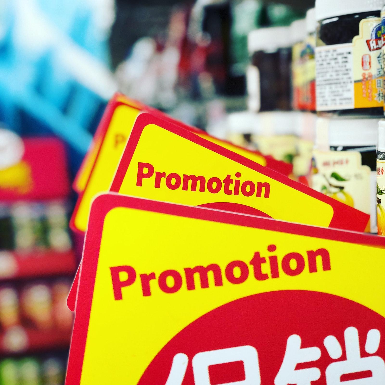 Vertrieb ist mehr als nur Verkaufsförderung…