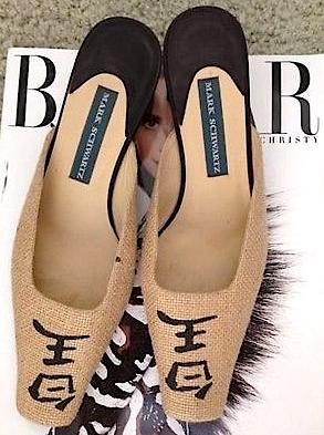 Chinese Caligraphy Shoes - Mark Schwartz - 1999.JPG