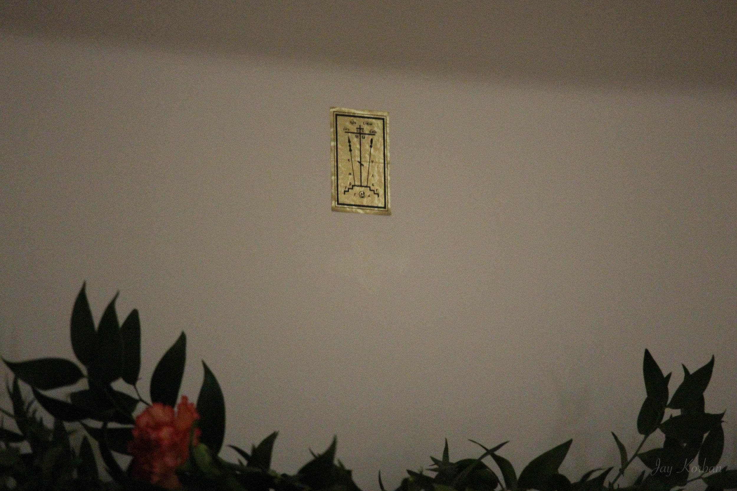 St.Elias - Consecration-195.jpg