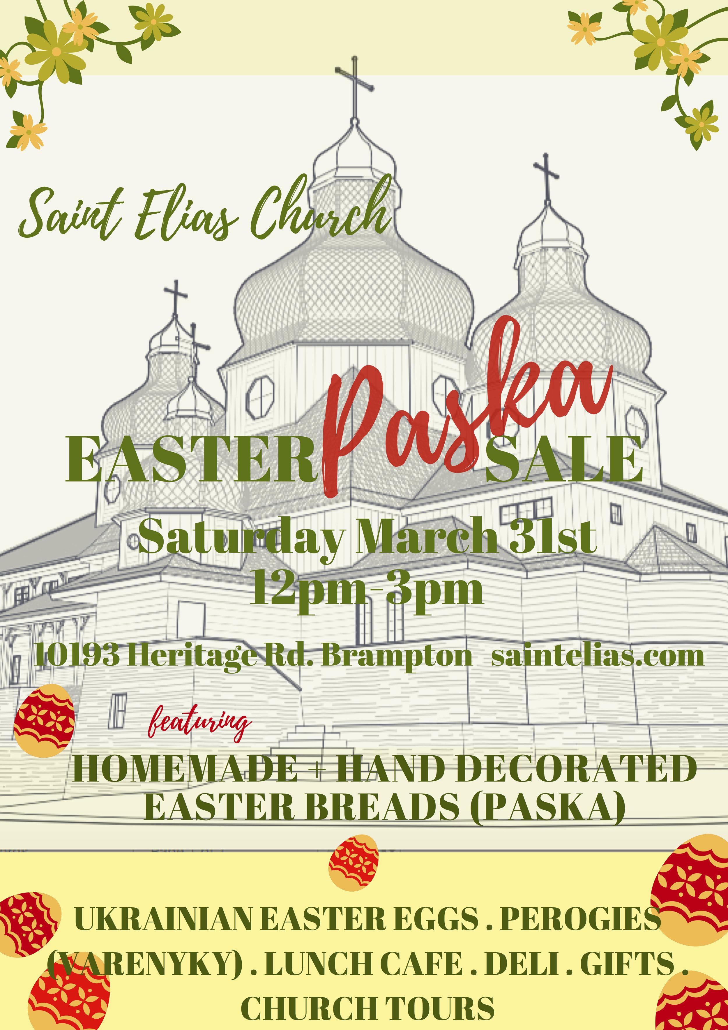 Saint Elias Church-3 (dragged) 4.jpg