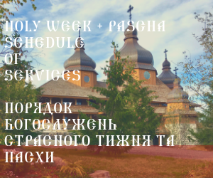 HOLY WEEK + PASCHA schedule (with service explanations) ПОРЯДОК БОГОСЛУЖEНЬ Страсного Тижня та Пасхи click hereAdd a heading.png