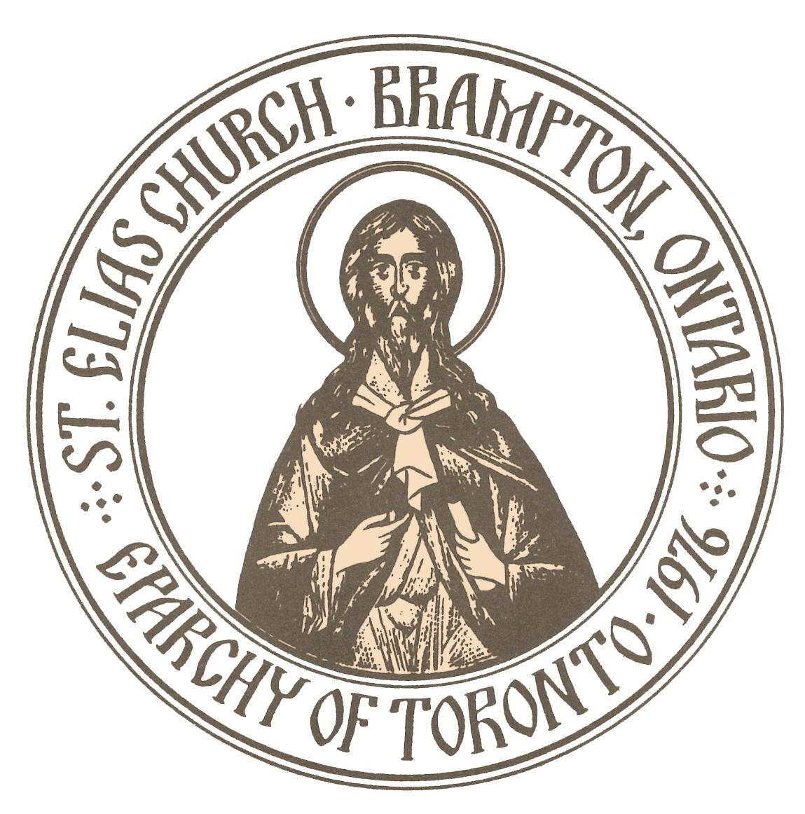 St+Elias+Logo+Black.jpg