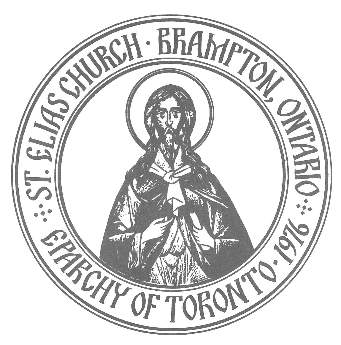 St Elias Logo Black.png