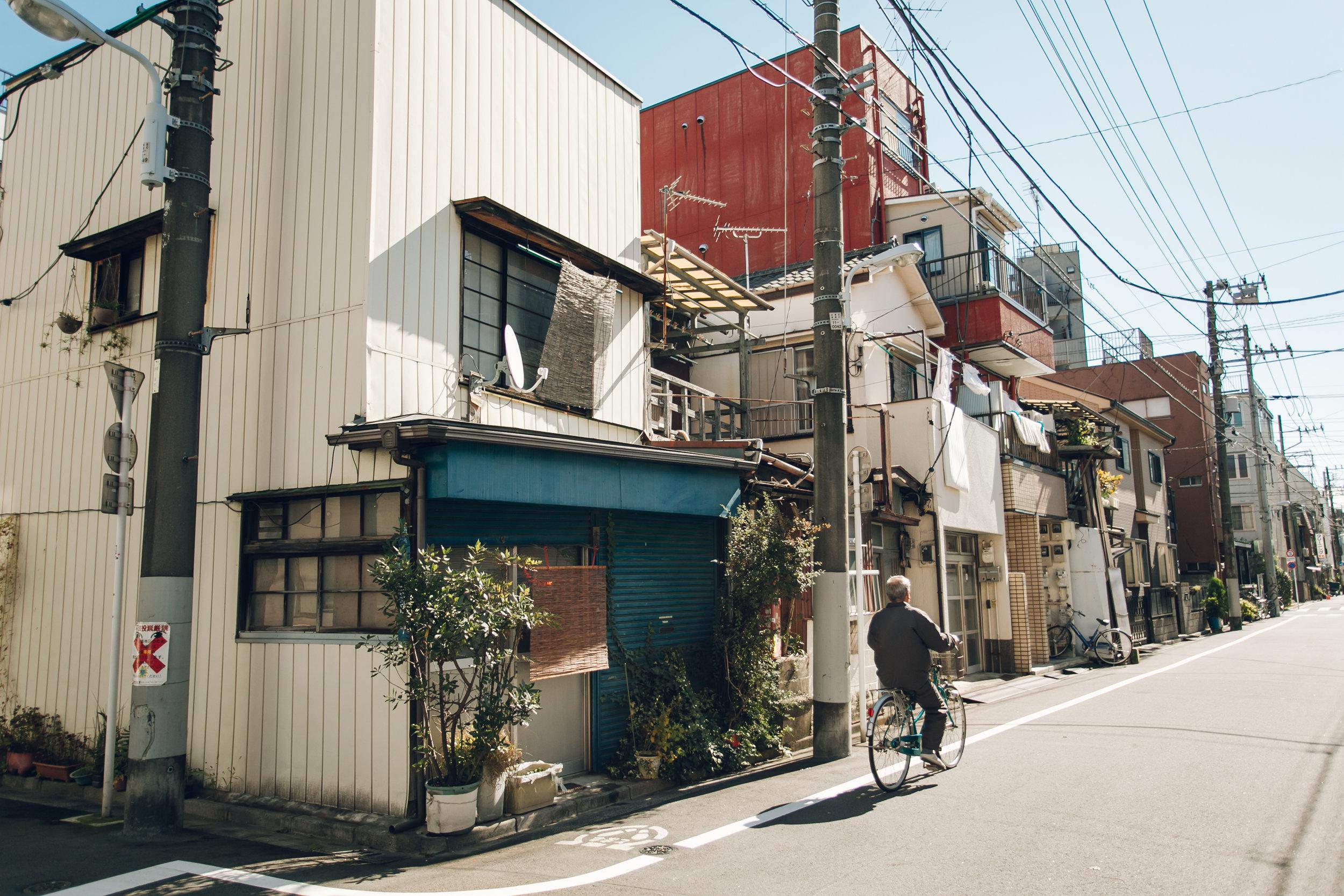 Haarkon in Tokyo, Japan