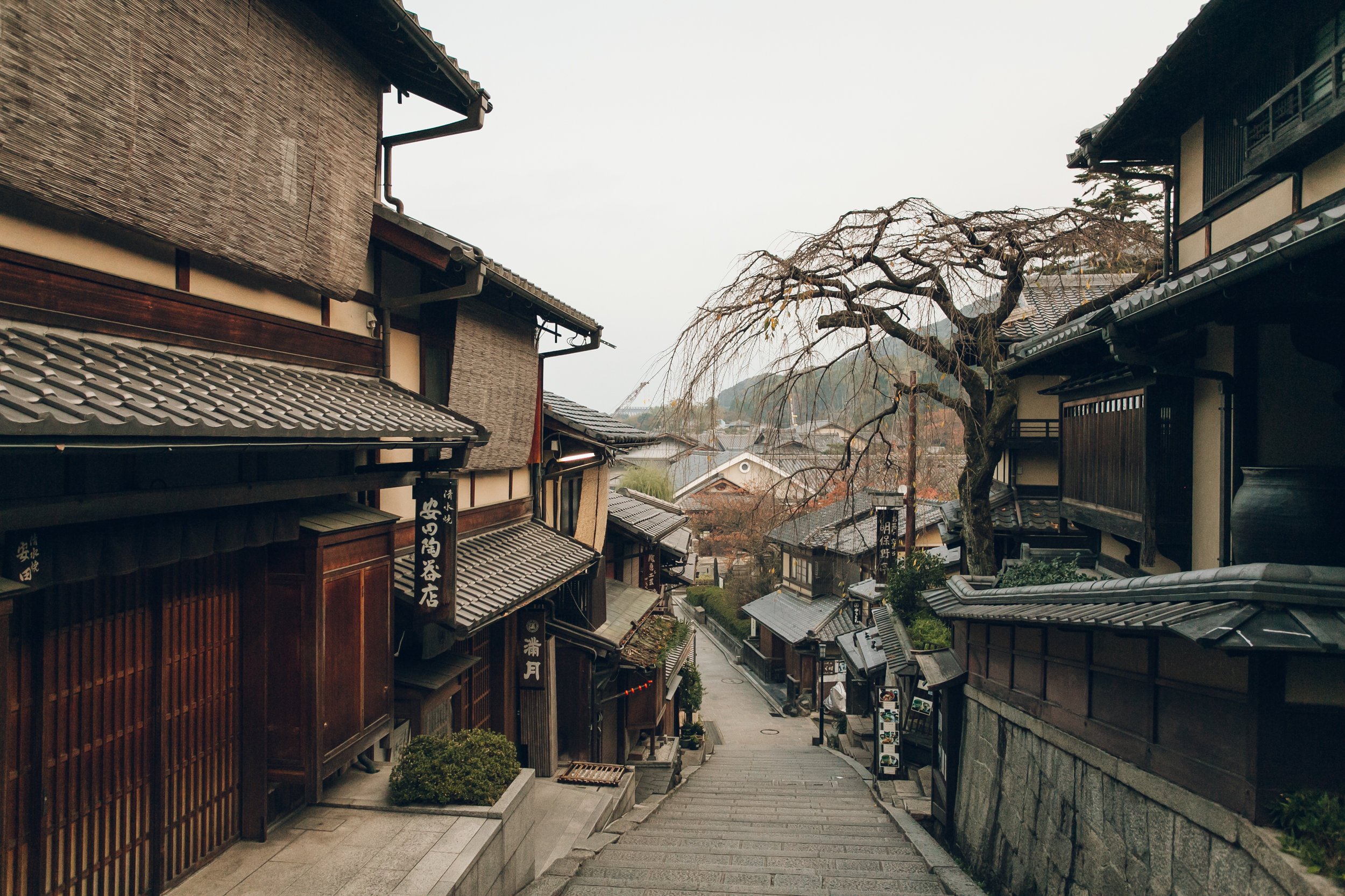 Haarkon in Kyoto, Japan.