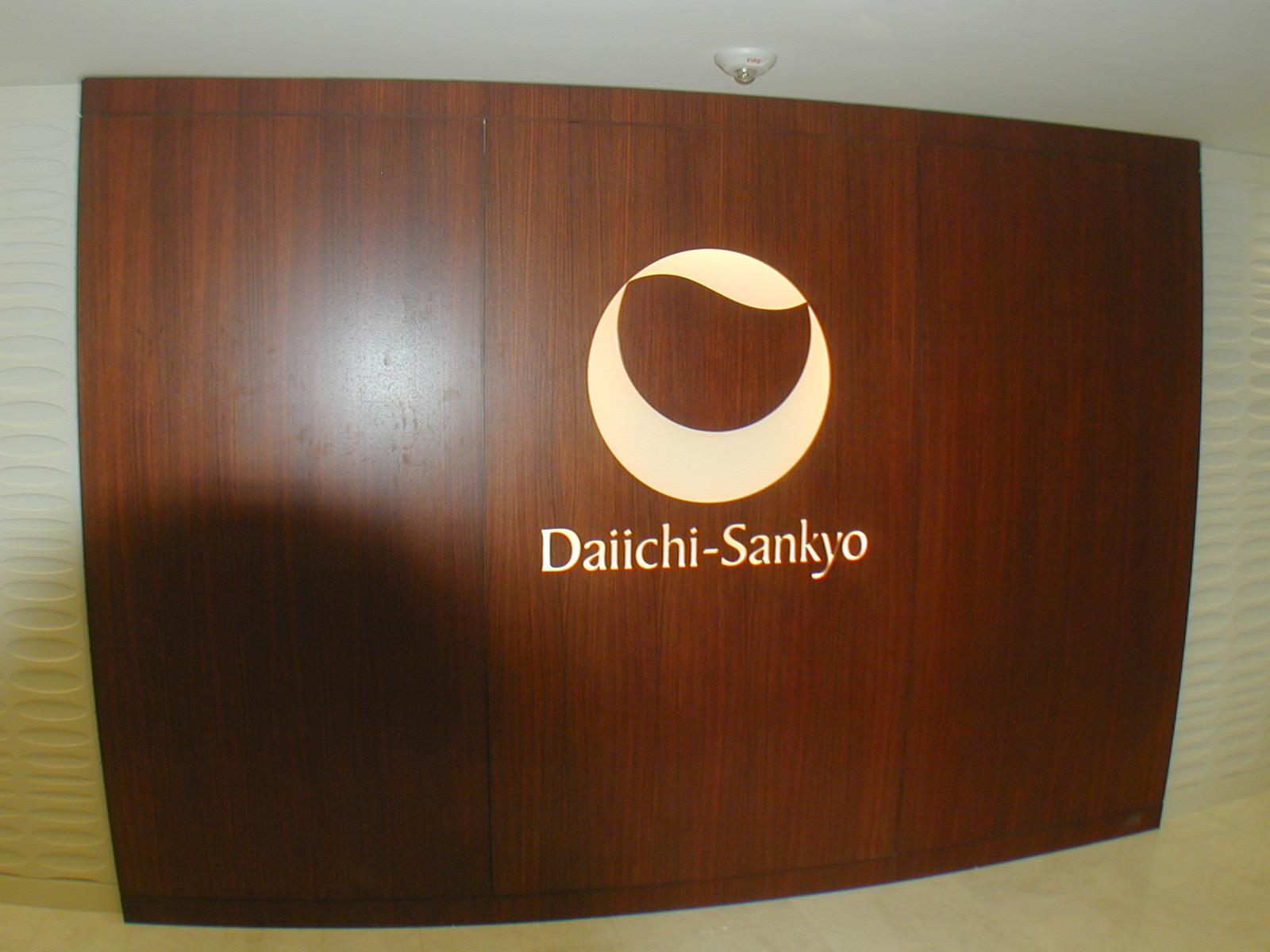 m_projects_0- Old Jobs_Daiichi Sankyo_Pics_P1010125.JPG