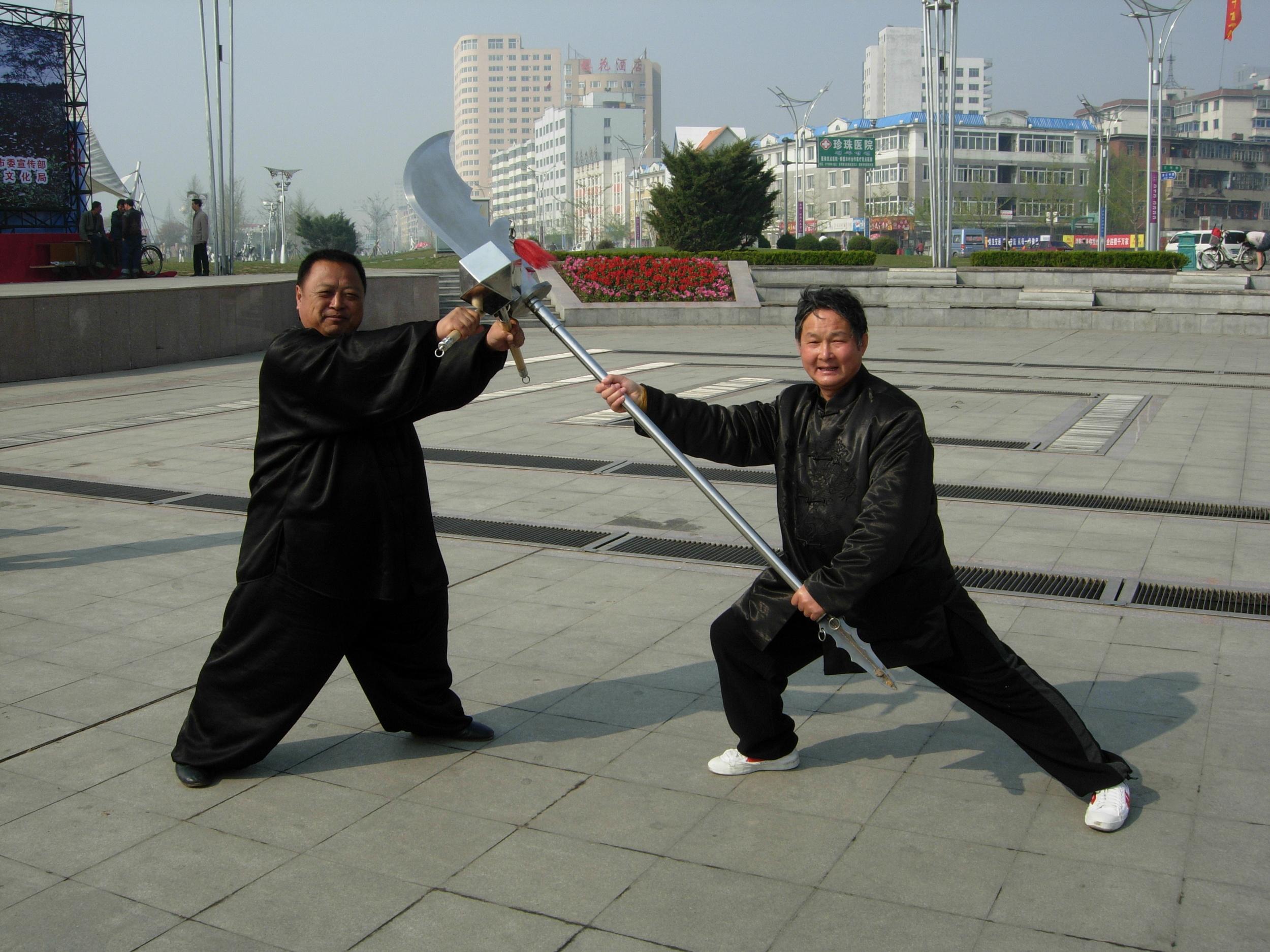 My Tai Chi Teachers in China in 2007.JPG