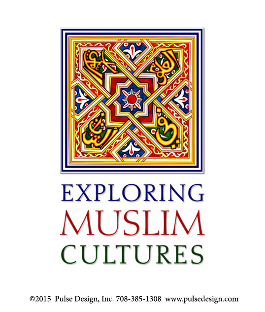 logo-muslim-cultures-pulse-design-inc.jpg
