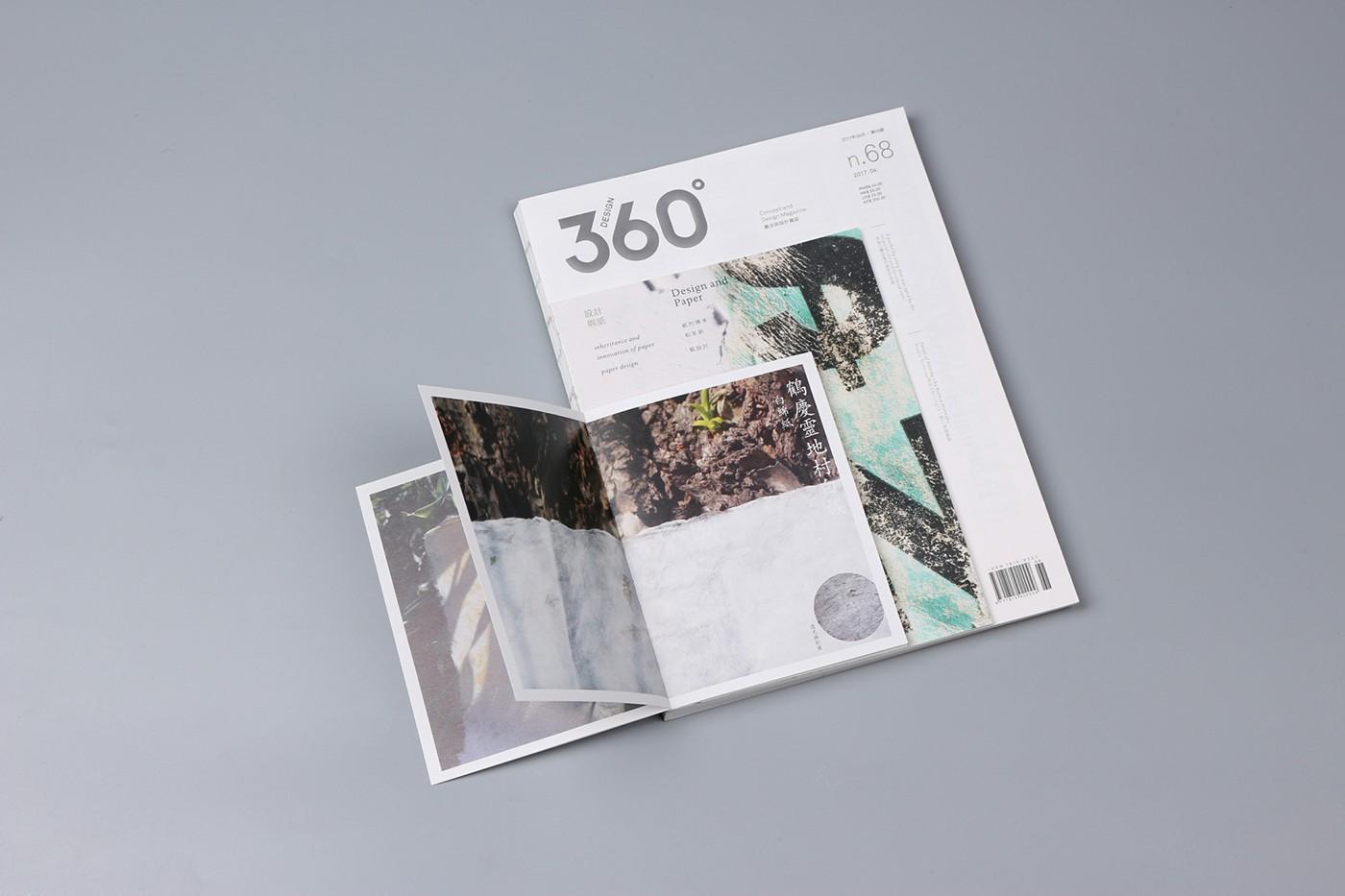 Design 360° Magazine No.68 - Design & Paper