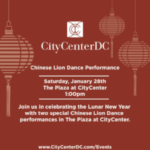 @2017 CNY City Center Celebration(Washington, DC)