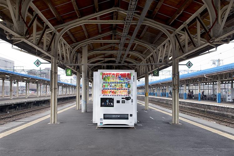 TrainStationcrop.jpg