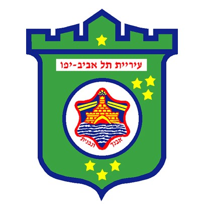 The city emblem of Tel Aviv