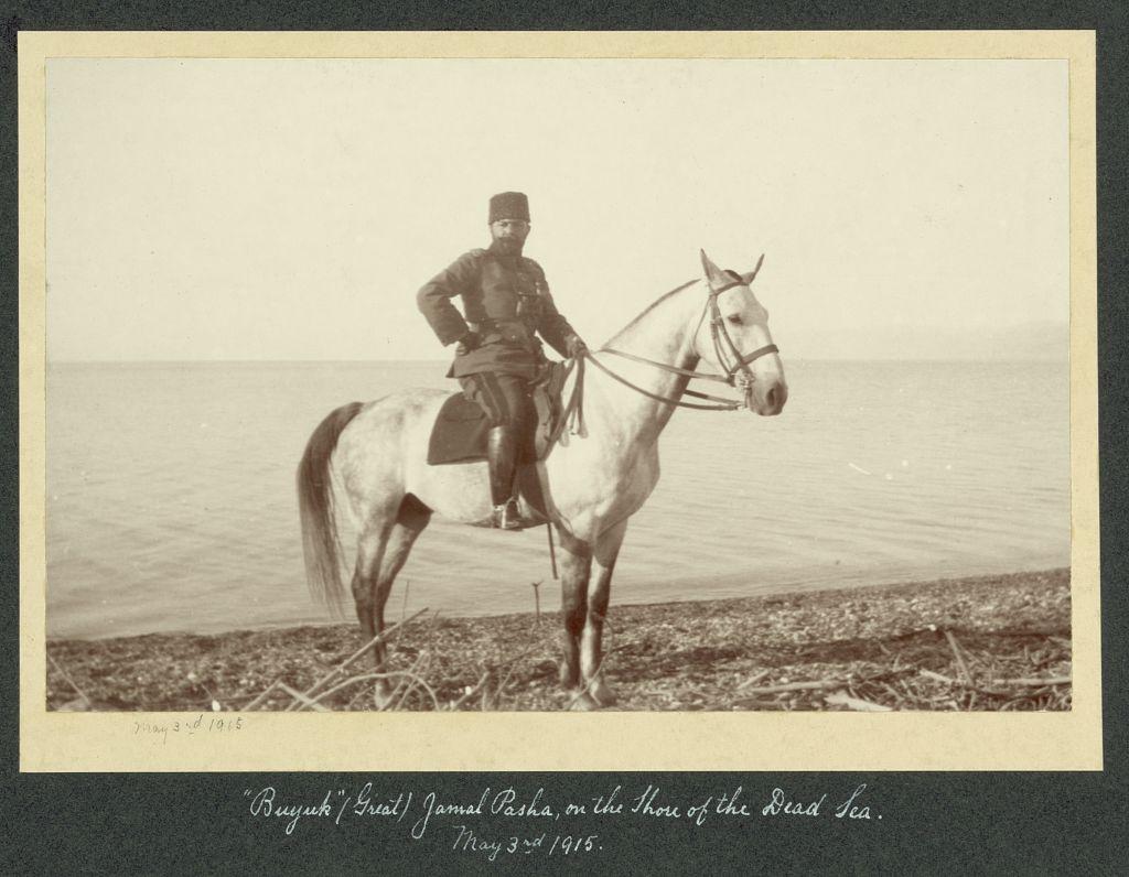 המפקד הצבאי העליון בסוריה וארץ ישראל. ג'מאל פאשא, 1915