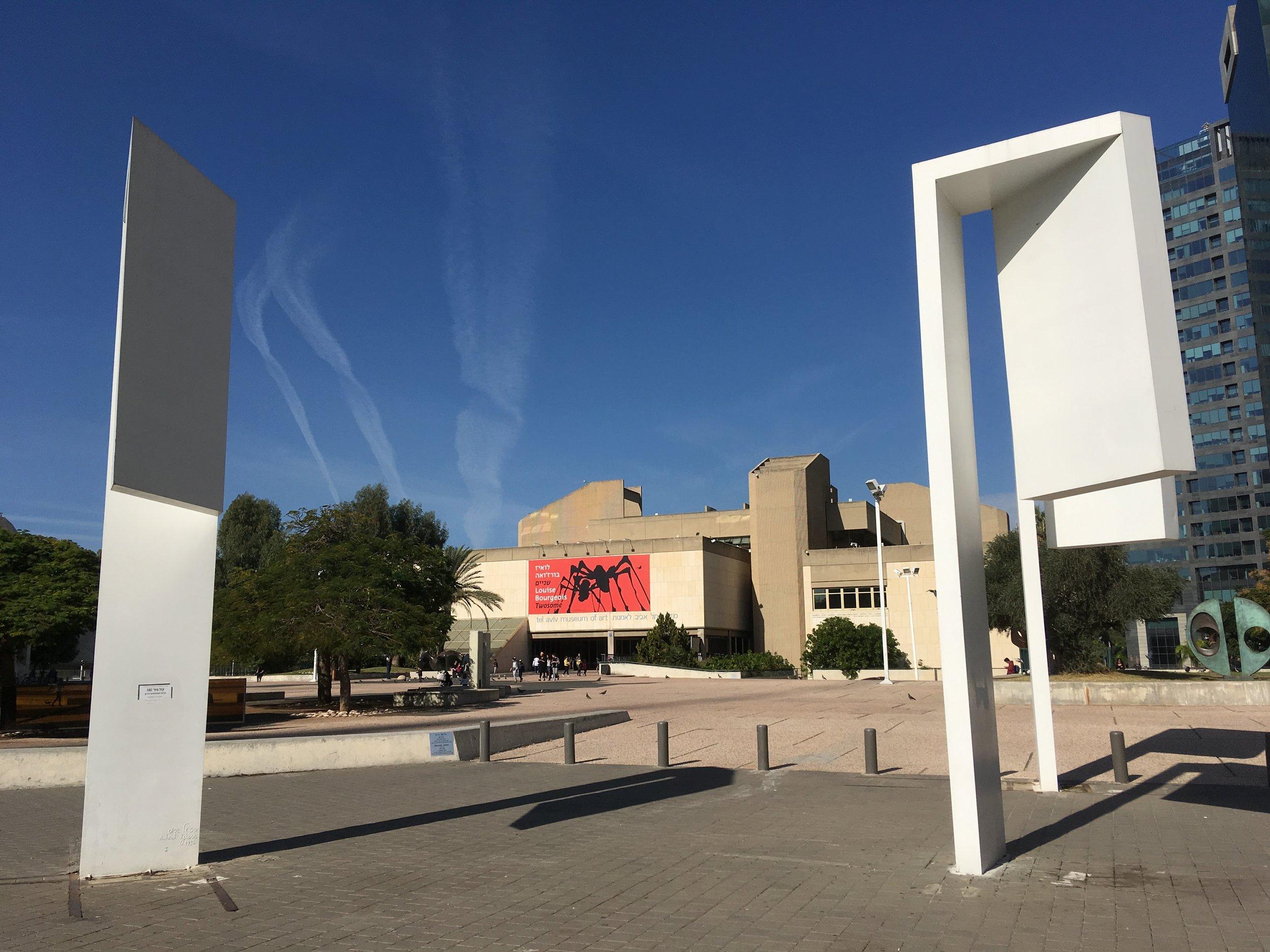 An overarching exhibition. Tel Aviv Museum of Art