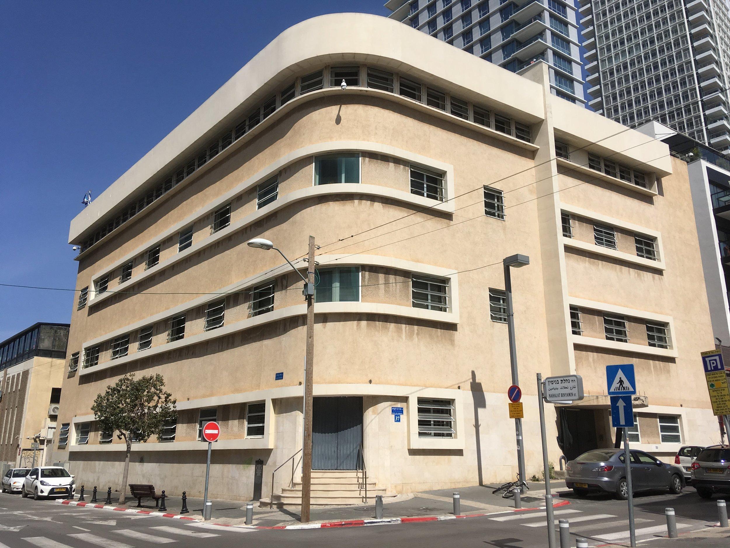 בנק ישראל - מרכז המבקרים