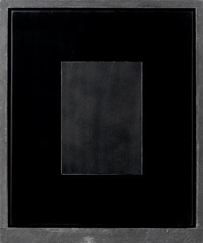 eric-orr-lund-mirror.jpg