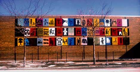 Dragon Wall,  2002, acrylic on aluminum panels, by Bernard Williams.
