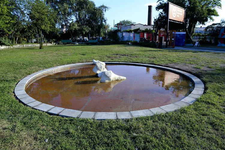Fountain+(1).jpeg