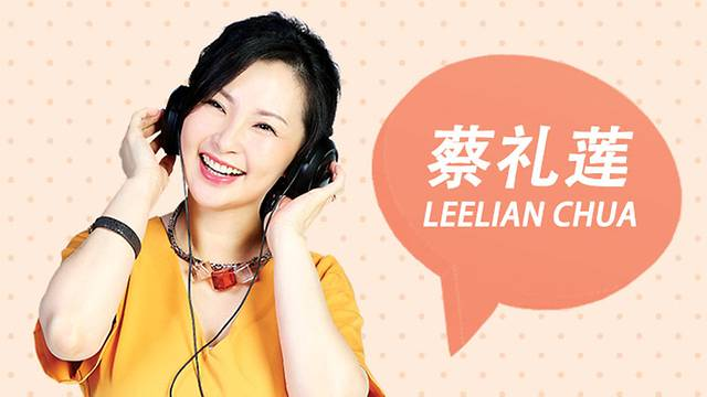 leelian-profile-apr2018_2019-06-24.jpg